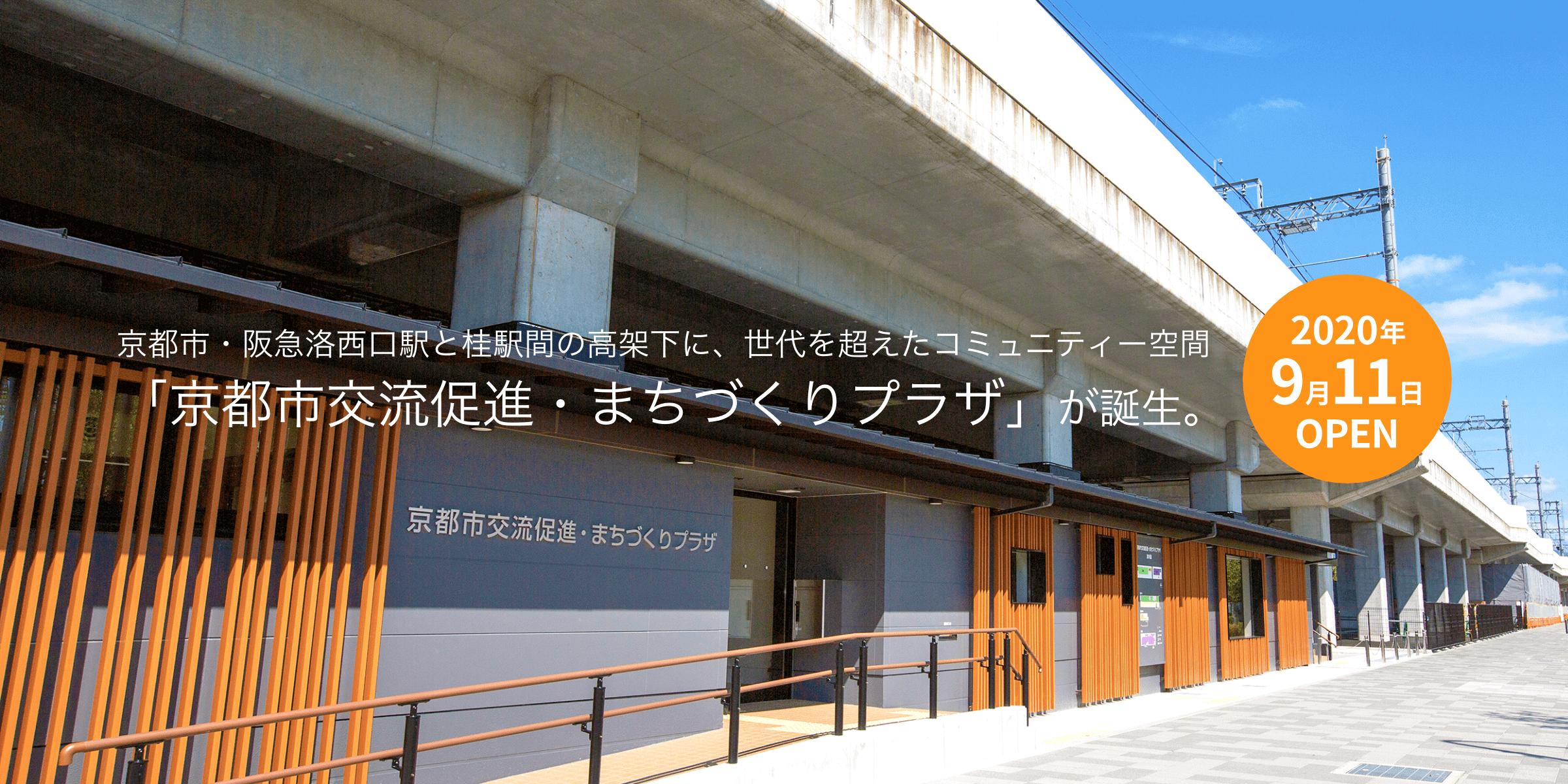 top-mv