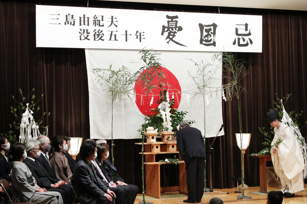三島由紀夫没後50年に寄す