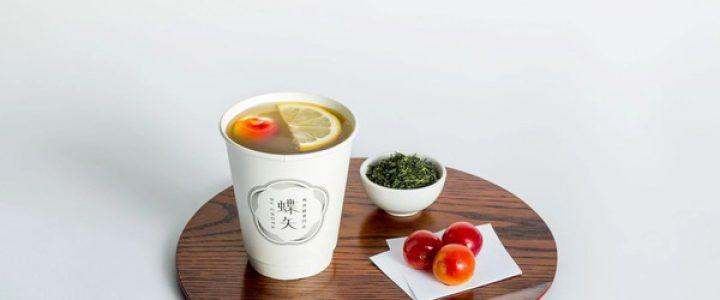 梅体験専門店「蝶矢」お正月ドリンク 限定「梅に煎茶。」