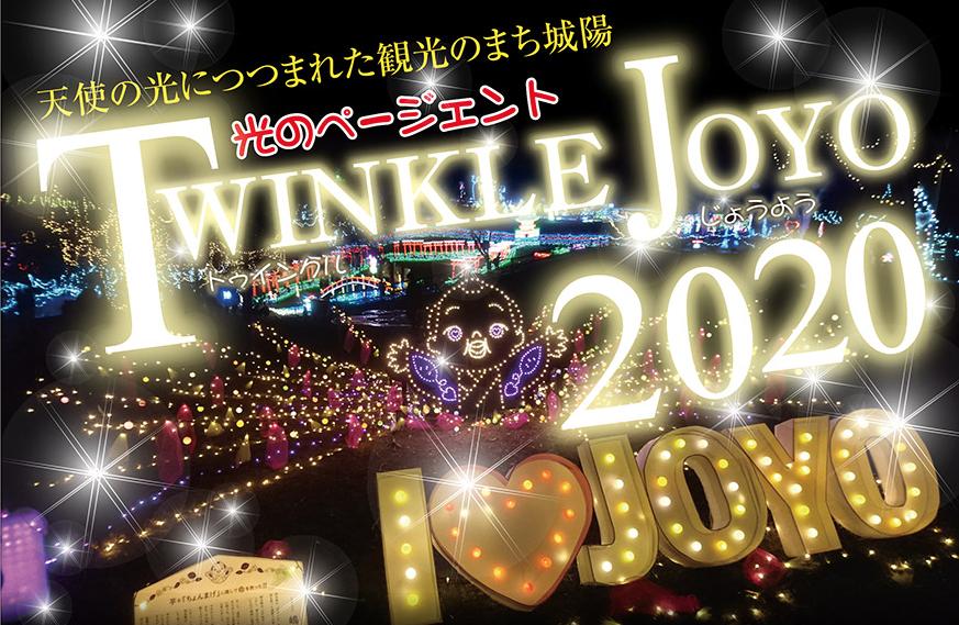 スクリーンショット 2020-12-16 13.58.09