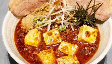 麻婆豆腐専門店「麻婆飯麺天竺」オープン