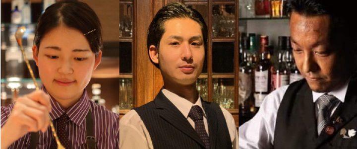 京都のバーテンダー集結、一夜限りのカクテルイベント