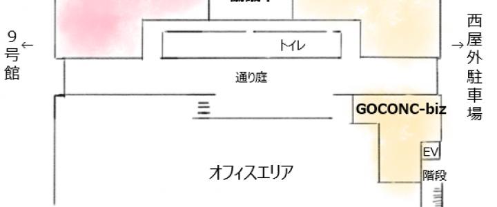 "KRPにフードトラックが集まる""ツドイStreet"""