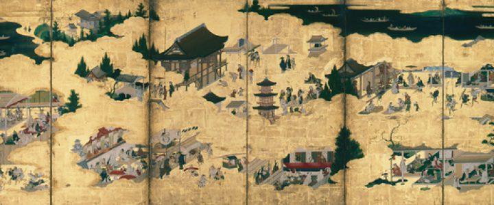 細見コレクション 集う人々―描かれた江戸のおしゃれ―
