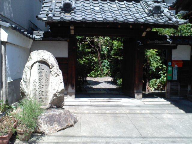 親鸞入滅の地 光円寺