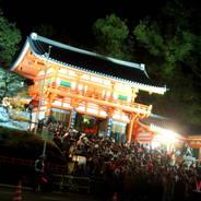 除夜の鐘  大晦日 初詣 八坂神社