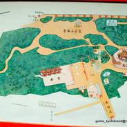 生間流(いかまりゅう) 式包丁 山蔭祭 吉田神社