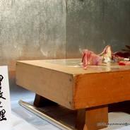 生間流(いかまりゅう) 式包丁 山蔭祭 京料理展示大会 みやこめっせ 小西将清