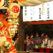 祇園祭 還幸祭 中御座神輿 八坂御供社