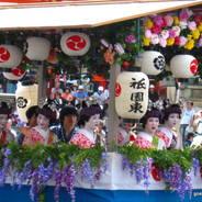祇園祭 花傘巡行