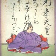 生間流(いかまりゅう) 式包丁 山陰祭  光孝天皇