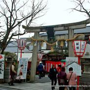 節分 須賀神社