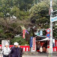 節分  熊野神社