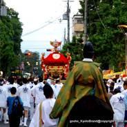 春祭 下御霊祭 下御霊神社