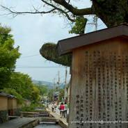 花暦 春祭  上賀茂神社 社家町