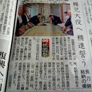 祇園祭 生稚児結納の儀 京都新聞