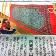 祇園祭 南観音山保存会