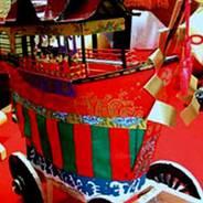 祇園祭 大船鉾保存会
