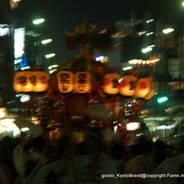 後祭 祇園祭