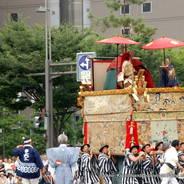 後祭 祇園祭 役行者山