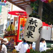 後祭 祇園祭 織商花傘