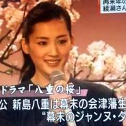 同志社大学 京おんな NHK 新島襄 新島八重