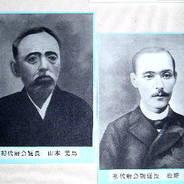 同志社 近代子弟教育 山本覚馬