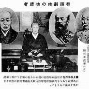 同志社 近代子弟教育 第4回内国勧業博覧会