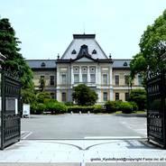 京都の近代 同志社 京都府庁