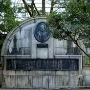 京都の近代 同志社 岡崎公園顕彰碑 ゴッドフリード・ワグネル