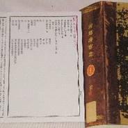 京都の近代 同志社 京都府百年の資料