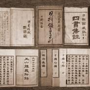 京都の近代 同志社 同志社校の教科書