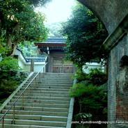 紅葉  南禅寺 水路閣