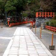 平清盛 NHK大河ドラマ 祇園闘乱事件  平清盛 八坂神社