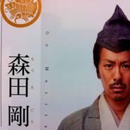 平清盛 NHK大河ドラマ NHK大河 平時忠役(森田剛)