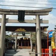 平清盛 京都ゑびす神社