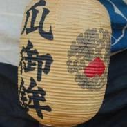 剣鉾 粟田祭 阿古陀鉾