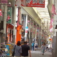 祇園祭 吉符入り  三条会商店街 三若