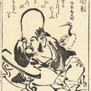 七福神めぐり 七福神まいり Morikuni Tachibana 1679-1748 福禄寿
