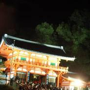 おけら参り 晦日 八坂神社