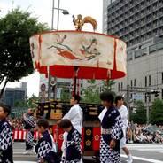 祇園祭 山鉾巡行 綾傘鉾