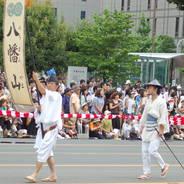 祇園祭 山鉾巡行 八幡山
