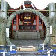 祇園祭 夏越祓い 八坂神社 疫神社  蘇民将来