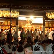 祇園祭 還幸祭 後祭 八坂御供所 西御座神輿 八柱御子神