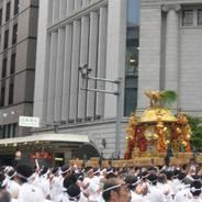 祇園祭 還幸祭 後祭 中御座神輿