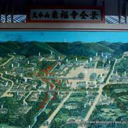 境内図 東福寺 九条道家、聖一国師円爾