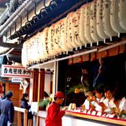 正月 初ゑびす 京都ゑびす神社