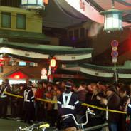 正月 初詣 八坂神社
