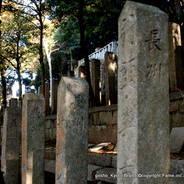 明治維新 長州藩 墓碑 京都霊山護国神社