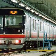 平安遷都1200年祭 地下鉄東西線